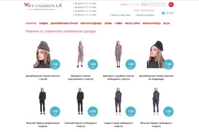 1fd97f1cdfa6 My-fashion.ua — интернет магазин одежды от украинских дизайнеров. Посмотрев  каталог одежды, вы можете приобрести здесь нижнее белье, вечернее платье,  ...