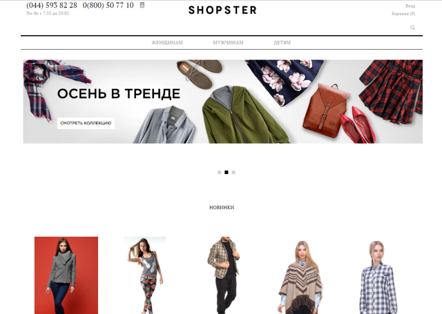 Если шоппинг, — это у вас семейное, тогда добро пожаловать в данный  интернет-магазин. Одежда, обувь, аксессуары для детей и их родителей  представлены тут в ... ff15ee3f86b