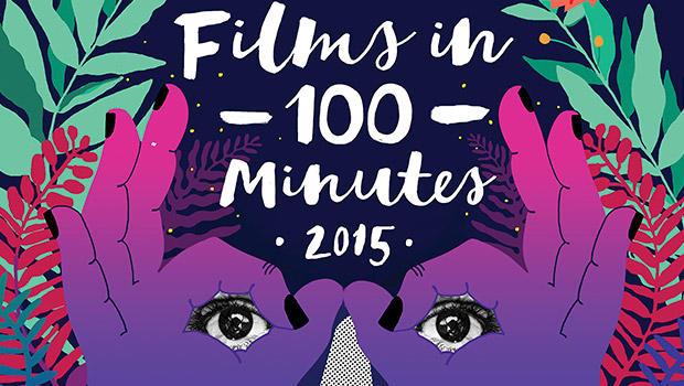 """Фестиваль """"100 фильмов за 100 минут"""""""