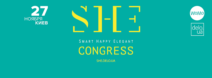 She Congress 2015