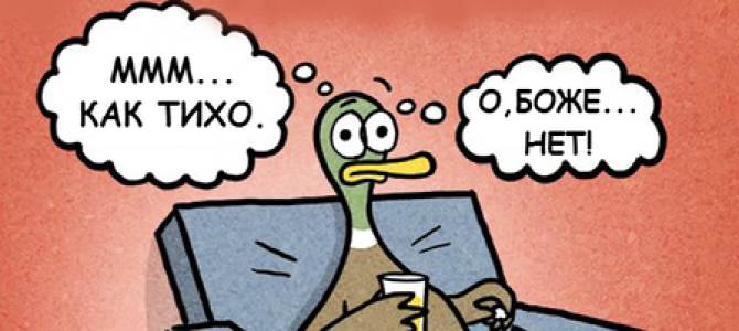 15 смешных и правдивых комиксов о родительстве