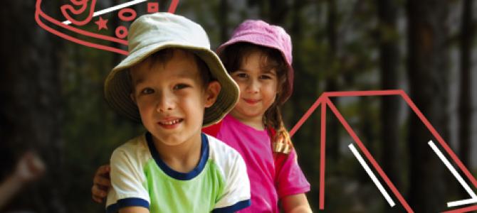 Чем занять ребенка на осенних каникулах в Киеве