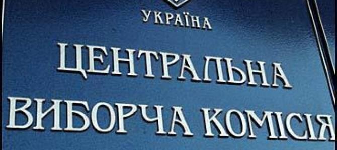 Суд разрешил ЦВК игнорировать гендерные квоты на выборах