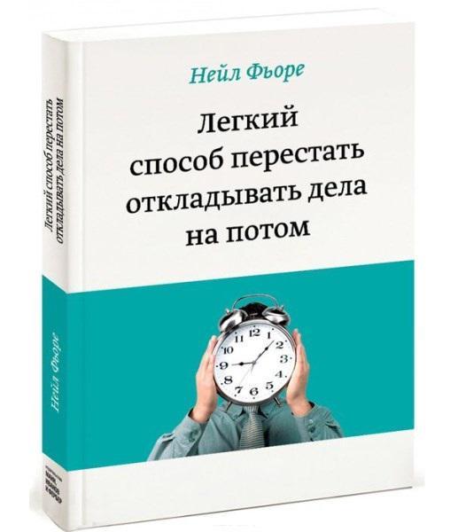 multimediabooks_covers1005733494
