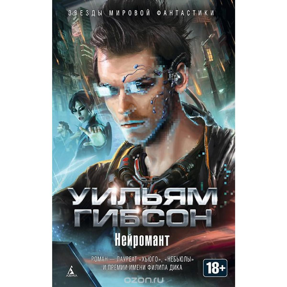 Рейтинг книг фантастики 2015
