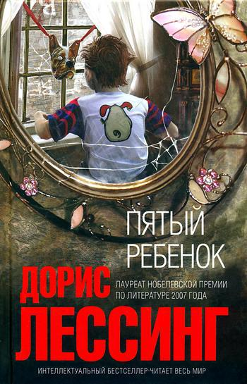 11 cover_211200