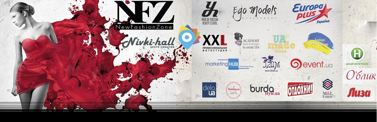 Финал Международного конкурса молодых дизайнеров одежды и аксессуаров New Fashion Zone