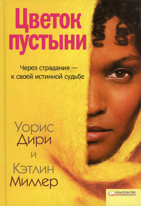 cover_225771