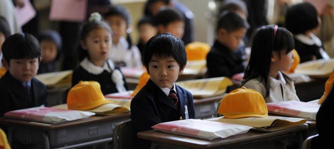 Школьное образование в Японии, или как попасть в Токийский   университет