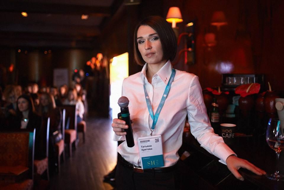 """Татьяна Кретова: """"Нас часто останавливают страхи, что мы не справимся, но лидерство – это свобода принятия решений"""""""