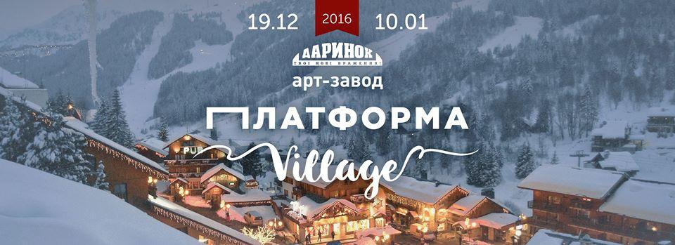 Platforma-Village