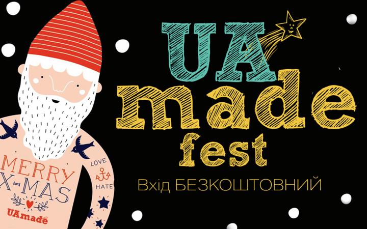 UAmade-Fest1