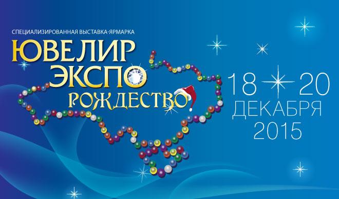 christmas_ru