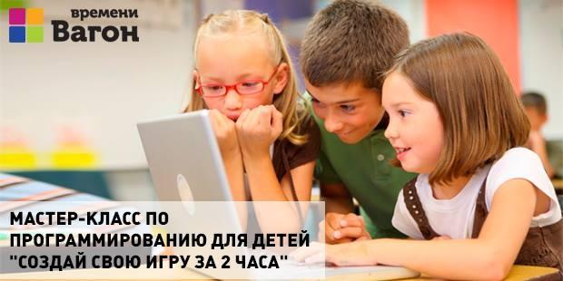 mk-z-programuvannya