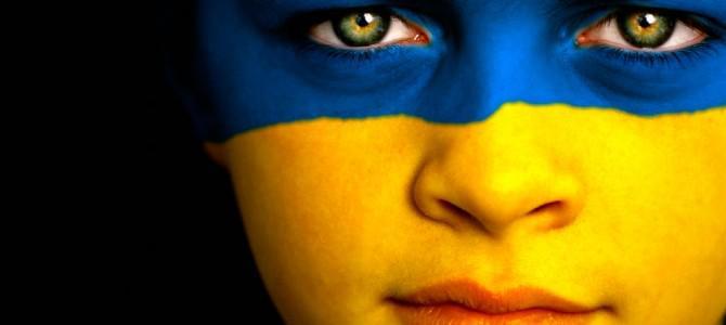 Минус 425 человек в день: население Украины в 2016 году
