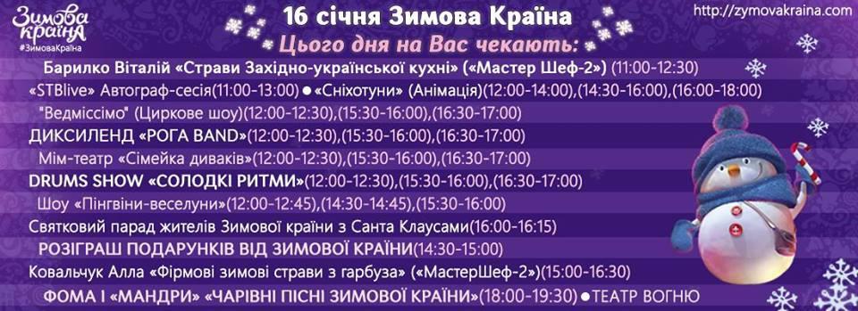 12549129_551834718314676_2352329908637683262_n