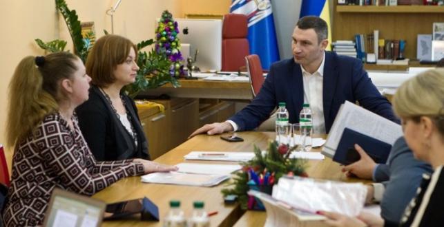 В школах Киева объявят карантин