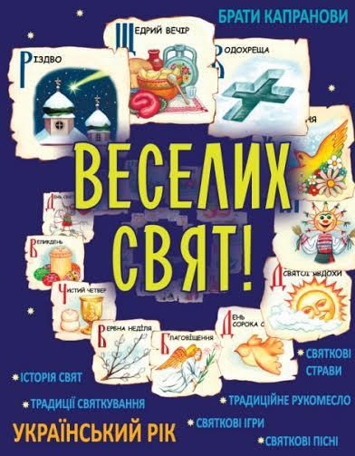 c5b3558a-56ff-4a97-8bbd-472e14740240