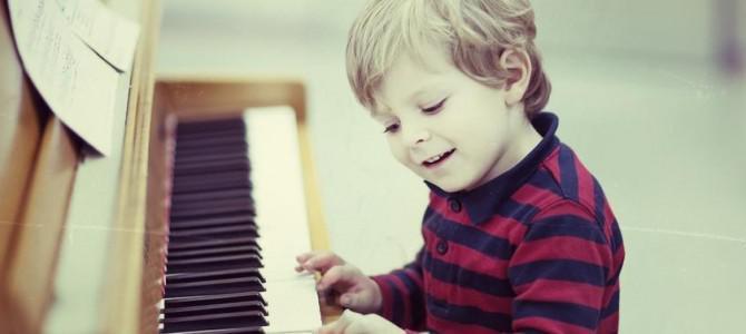 Музыкальное образование: 8 музыкальных школ Киева