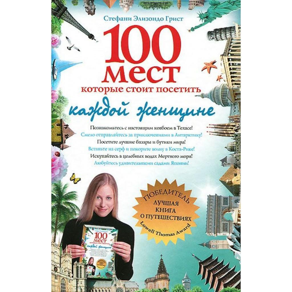 static.ozone.rumultimediabooks_covers1005409770