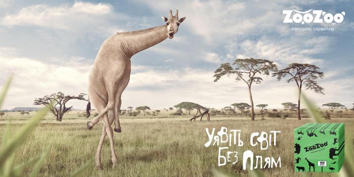 zoozoo_giraffe_700px