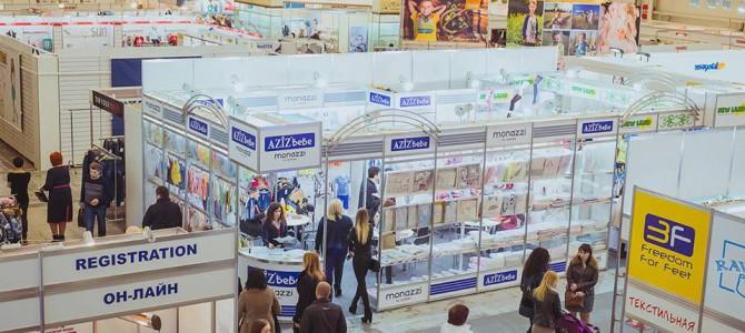 BABY EXPO - 20-й Международный форум товаров для детей Trade fair of children's goods