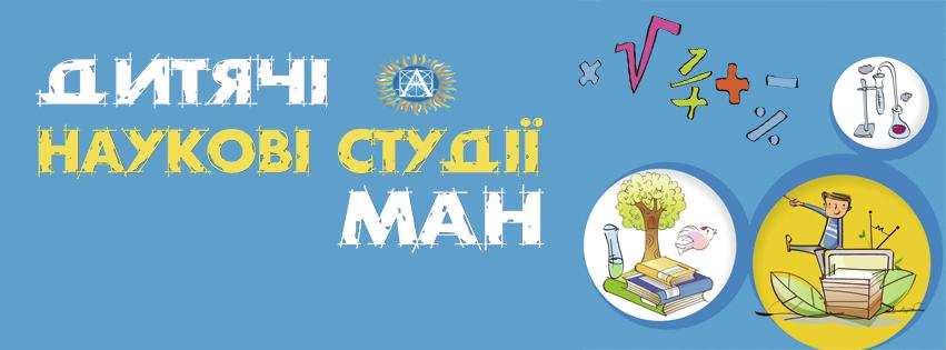 афиша детские курсы