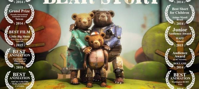 «Медвежья история» (Historia de un Oso) от студии PunkRobot