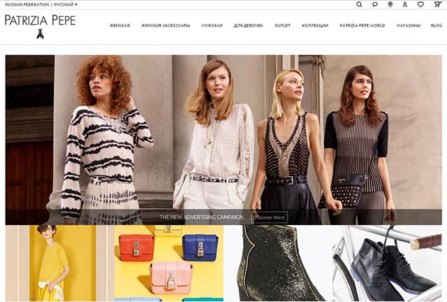 онлайн-магазины