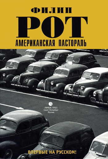 cover_193980