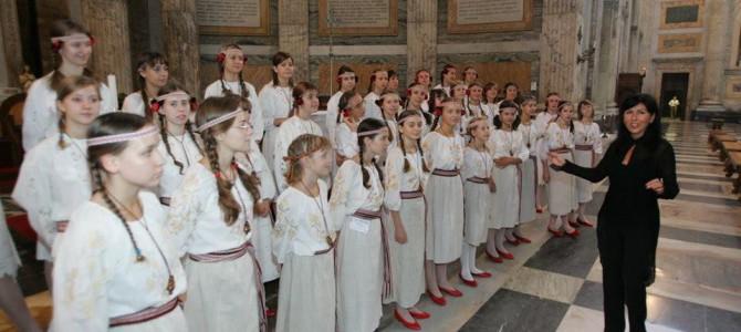 Детский хор «Щедрик»