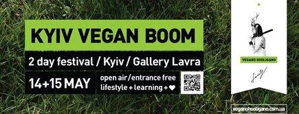 KYIV VEGAN BOOM – фестиваль веган идеи и культуры.
