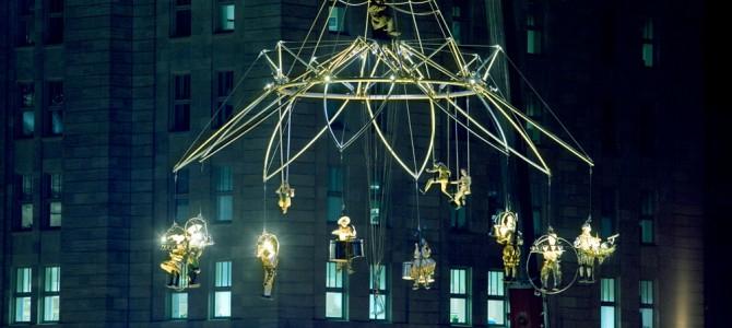 Ура, каникулы: 14 занимательных событий Киева