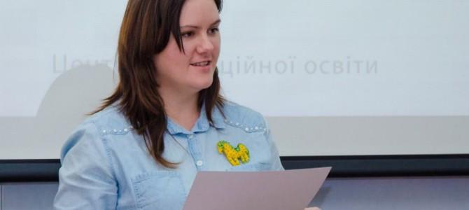 плтформа для учителей в украине