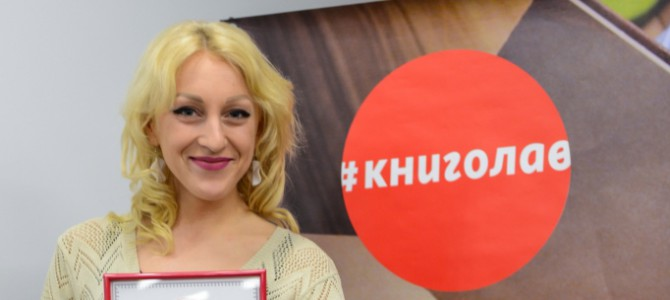 """""""Хроники обычного необычного человека"""" - будущая книга для маленьких украинцев"""