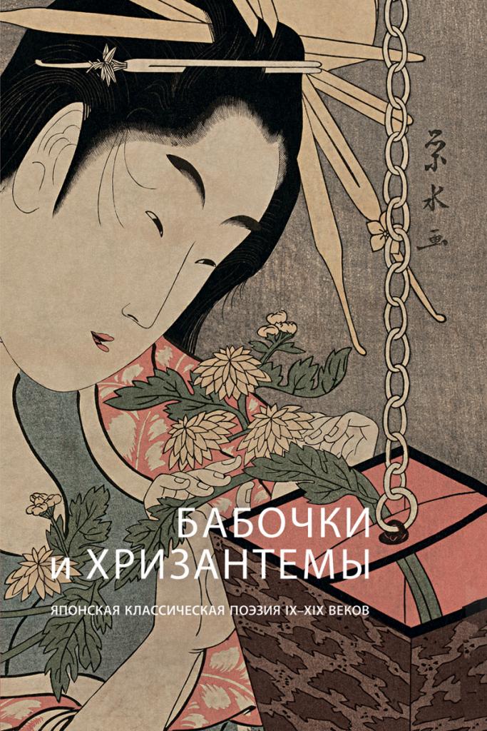 data-books-24307533-babochki-hr-cover-800x800w
