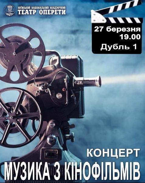 kino-2_1