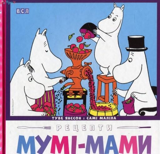 recepti_mumi-mami_1-1024x981