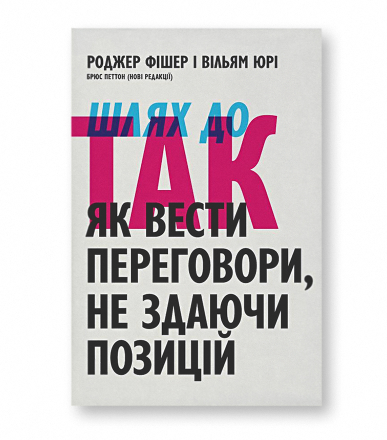 tak_mockup_1