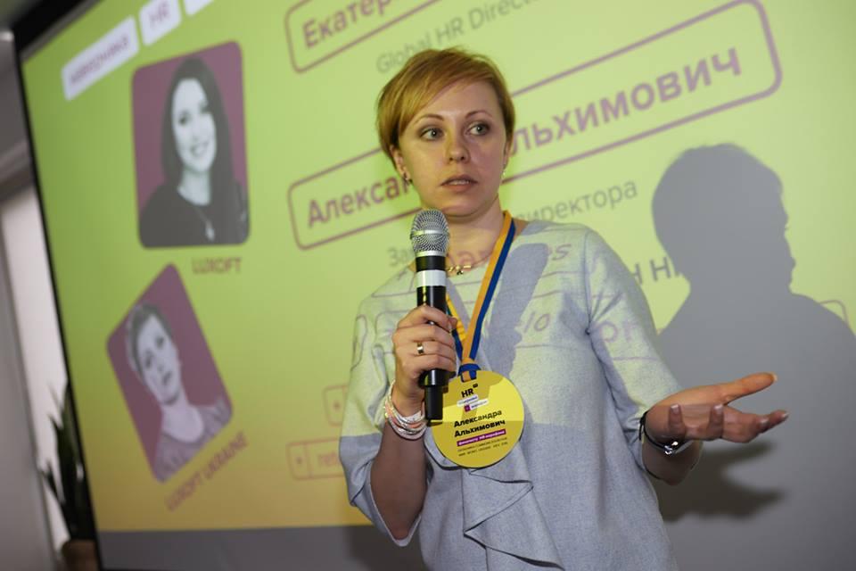 РуководITель: Александра Альхимович возглавила одну из крупнейших IT-компаний Украины