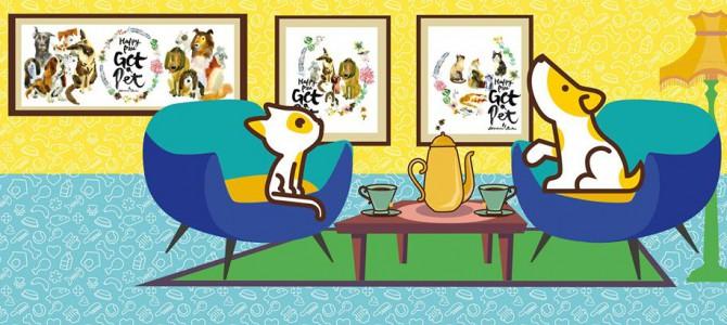Чаепитие с Марией Рубан