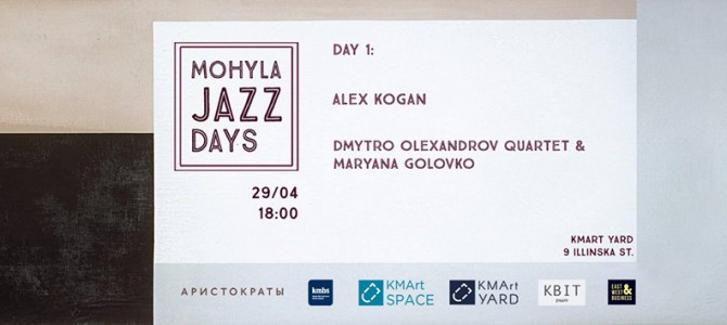 Mohyla Jazz. DAY ONE