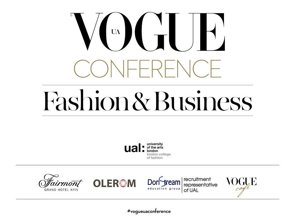 Первая Fashion & Business конференция Vogue в Украине