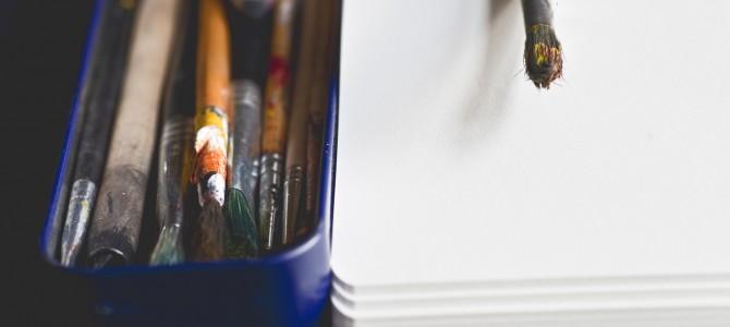 Доступ открыт: Коллекция книг об искусстве