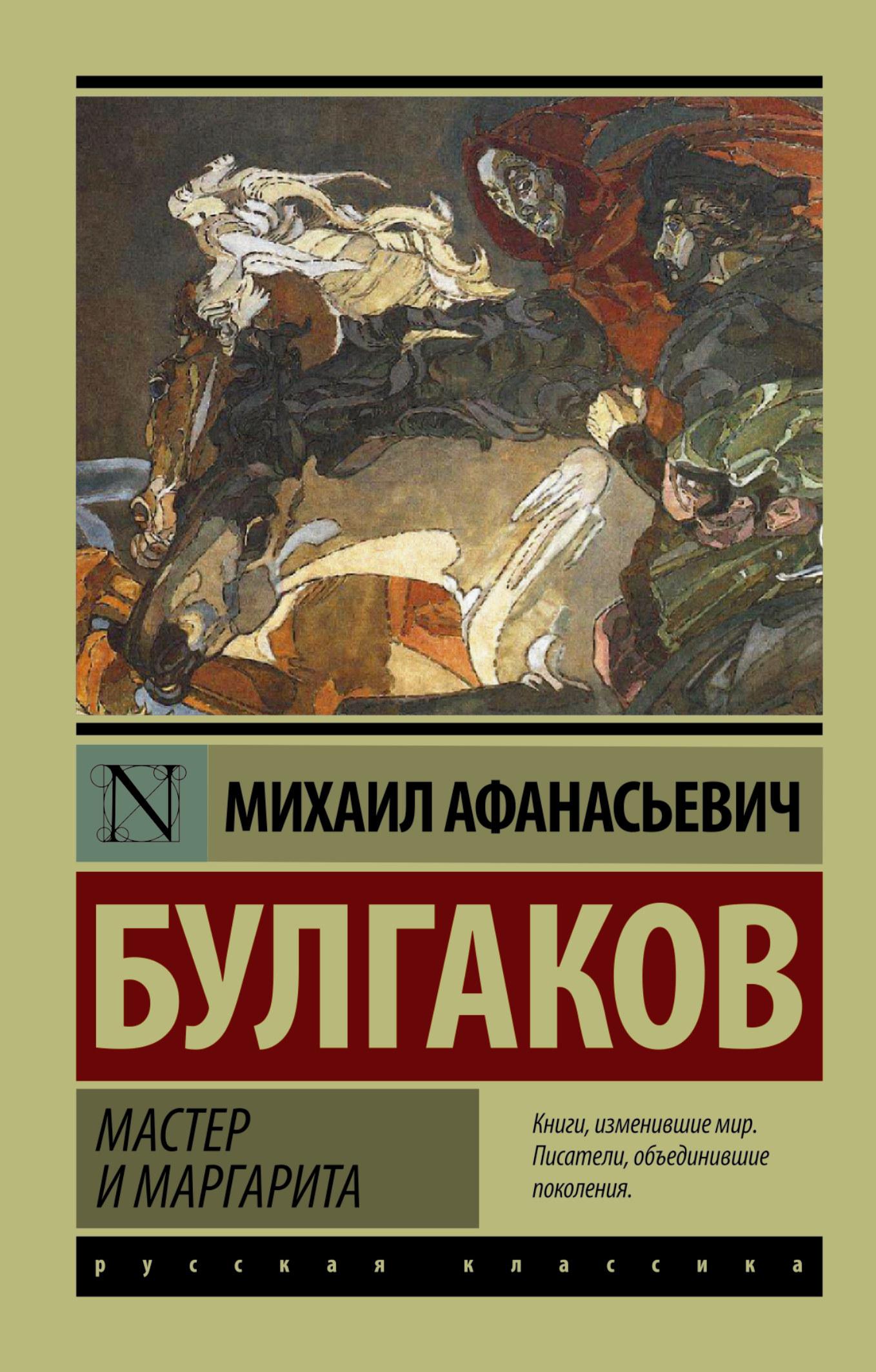 Новые книги булгакова были опубликованы в 1925 году в пору