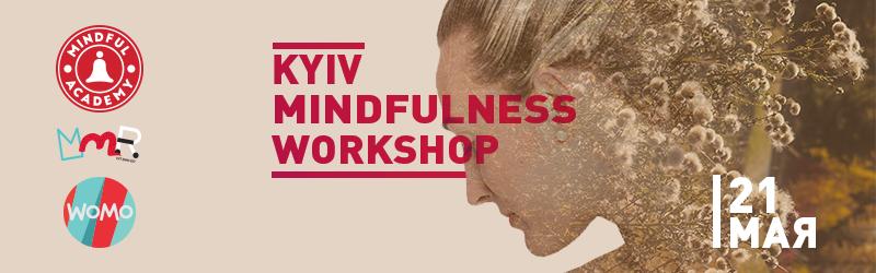 Kyiv Mindfulness Workshop