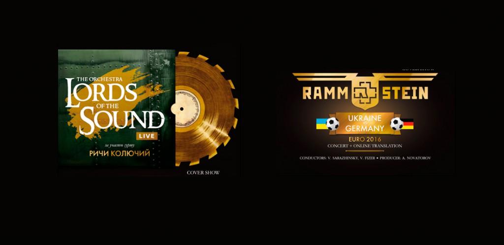 12-06-koncert-lords-of-the-sound-rammstein-cover-show-i-translyaciya-matcha-germaniya-ukraina-v-odnom-evente_14643393697213