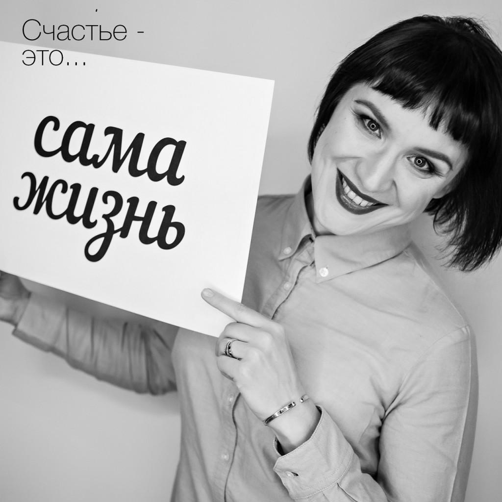 9.Самойленко