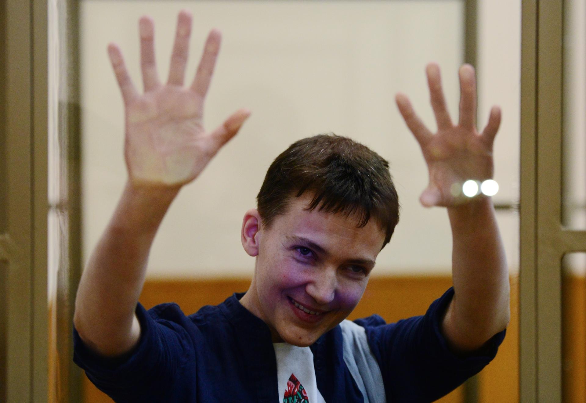 Надежда Савченко вернулась в Украину!