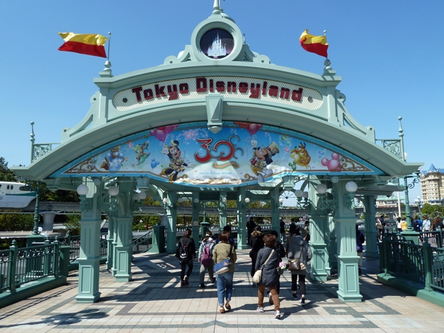Tokyo_Disneyland